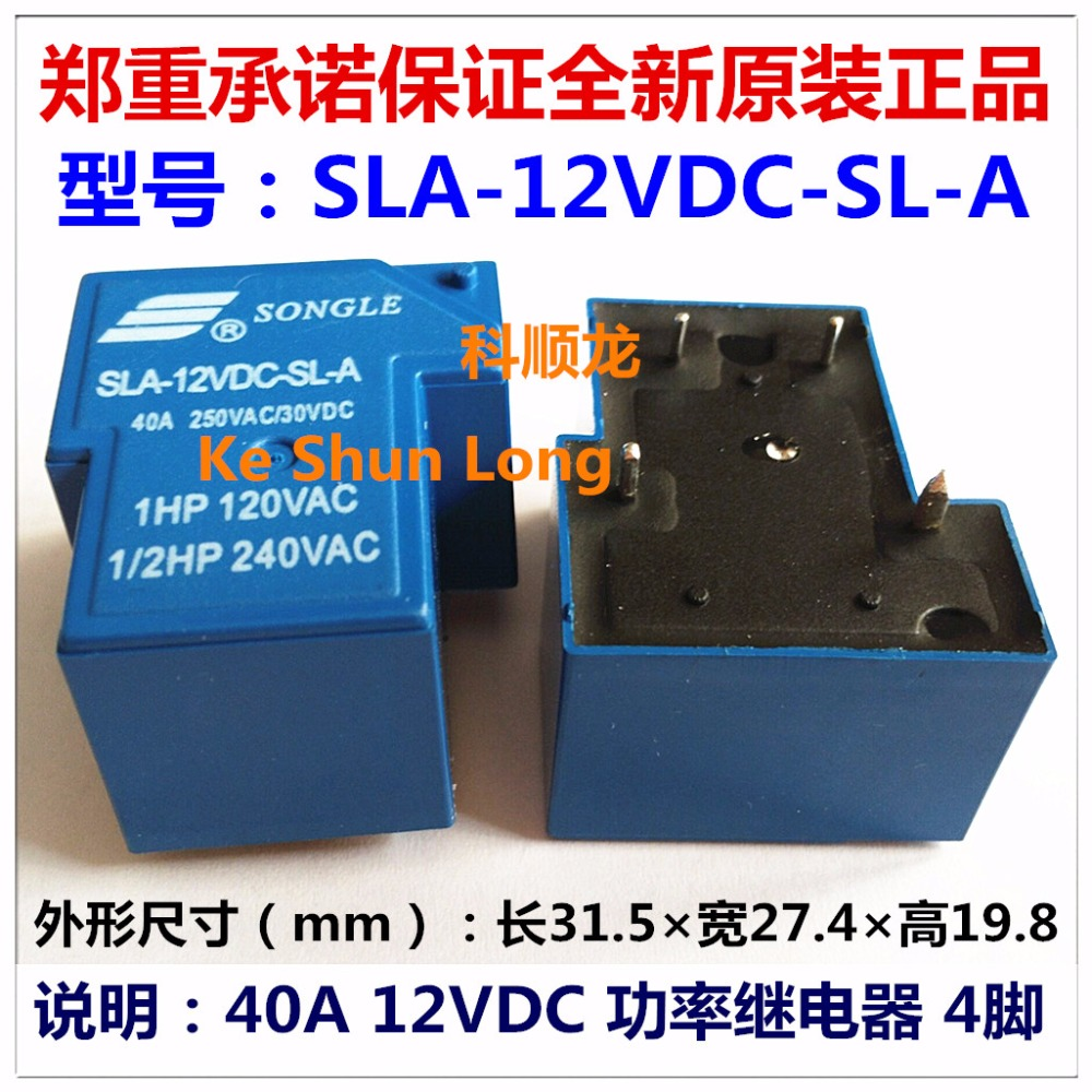 Buy 12vdc 40a Relay And Get Free Shipping On Yl388s Wiring Diagram