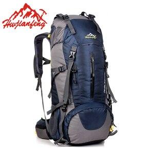 Рюкзак 50L, большие водонепроницаемые дорожные сумки, рюкзак для мужчин, нейлон, для улицы, пешего туризма, велосипеда, спортивные рюкзаки для...