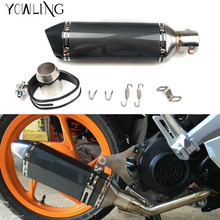 Modified Motorcycle Exhaust Pipe Muffler for honda Kawasaki Ducati Yamaha YZF R125 YZF R15 YZF R25 YZF R3 MT-02 MT-25 YZF R1/R1M