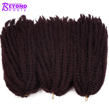 Beyond beauty синтетические крючком афро марли косы волосы Омбре черный коричневый жучок крючком косы плетение наращивание волос