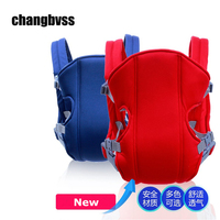 Multifunctional Baby Infant Backpack Carriers New Baby Carry Bag Cheap Baby Holder Breathable Baby Sling For