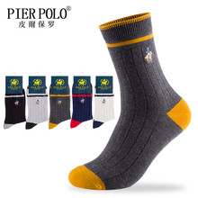 PIER POLO High Quality Authentic brand 5 Pairs/lot Men Socks Cotton stripe Classic Mens Deodorant Dress of gift