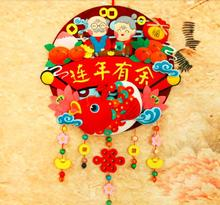 Buy fabric wall hanging kit and get free shipping on AliExpress com