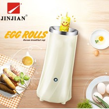 Roll-Machine Cooker-Eggs Egg-Shape Breakfast Pancake Electric Household-Rolls Automatic