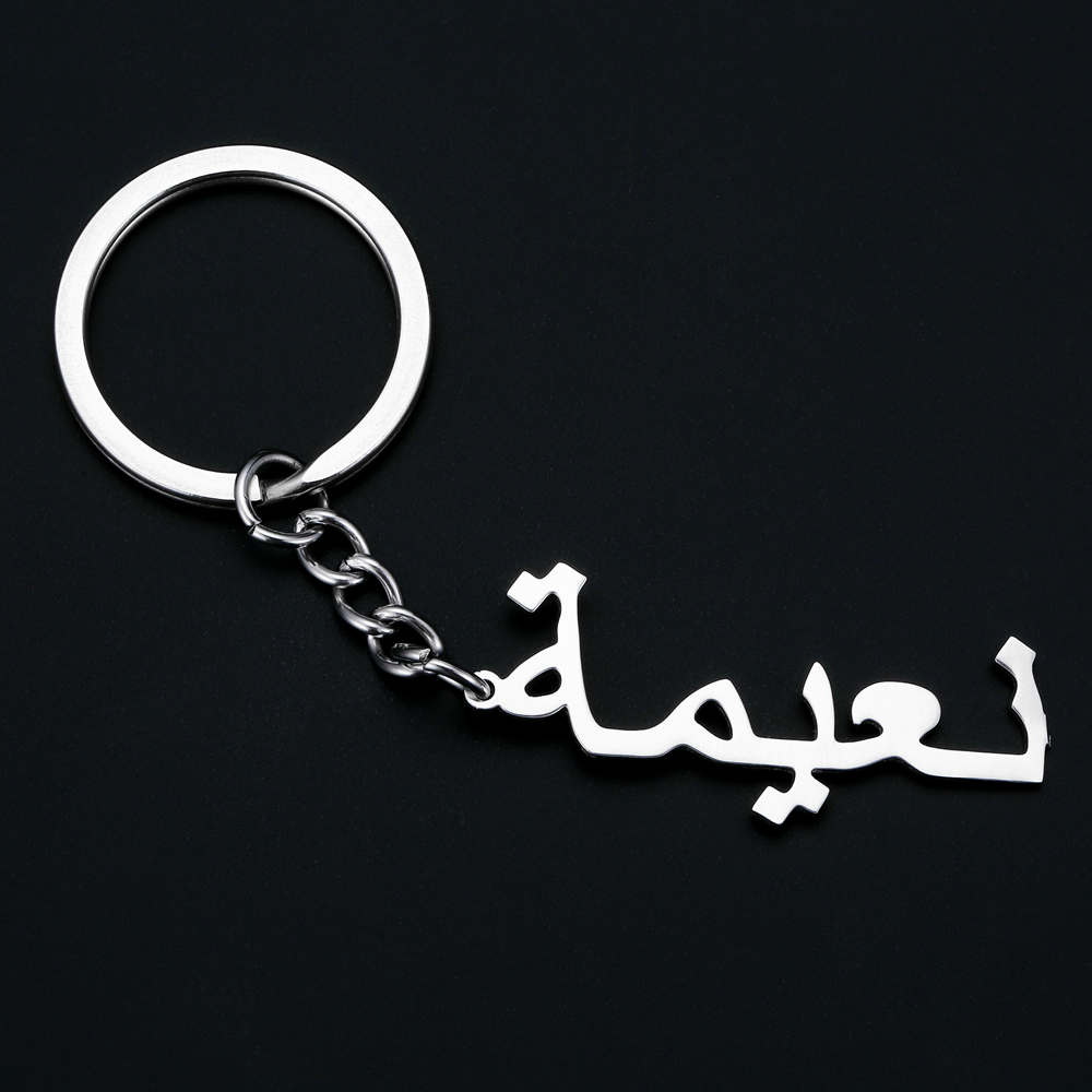 Custom Arabic Name Keychains Personalized Monogram Initial Key chain with name custom letter for women men jewelry bag charm