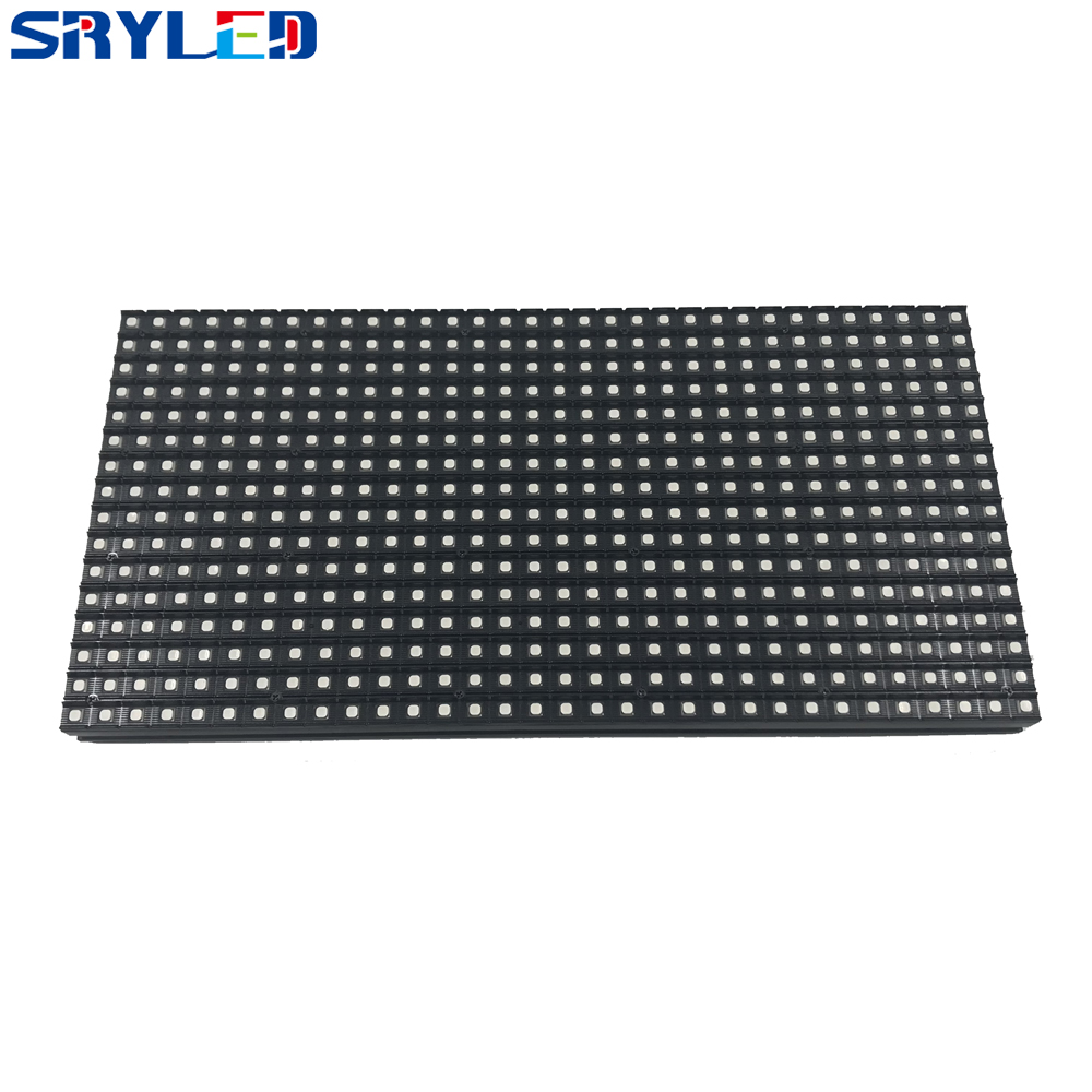 High Brightness P8 Outdoor SMD3535 3in1 RGB Full Color LED Display Module 256mm x 128mm 32x16 pixels Panel