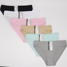 "Pack of 12 Solid Cotton Lady Panties Women Short Brief Underwear Hot Girl Pant Sexy Lingerie Size M L XL(""22.04-25.2"") Wholesale"