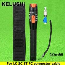 KELUSHI 10mW aluminiowy lokalizator uszkodzeń wizualnych detektor światłowodowy FC męski na LC żeński adapter do LC/SC/ST/FC przewód łączący