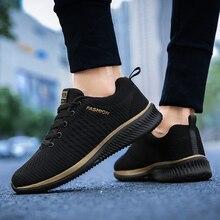 Эксклюзивные мужские кроссовки, сетчатые, со шнуровкой, легкие удобные дышащие кроссовки, черные спортивные туфли для мужчин 9088 S