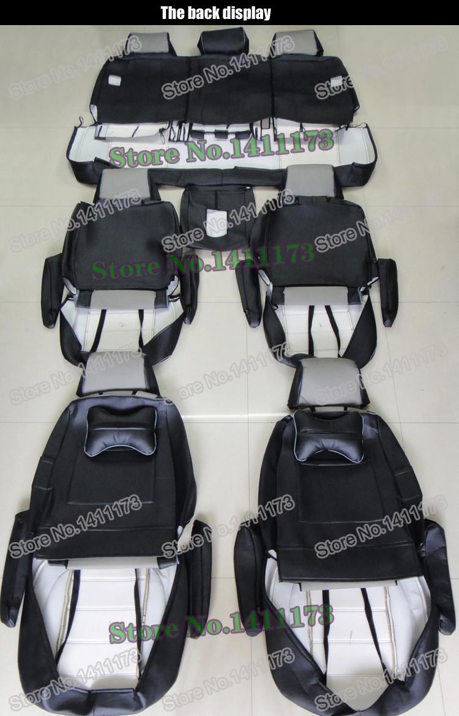 117 custom car seats (2)