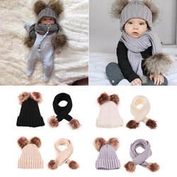 Детский шарф, шапка, комплект плюс бархатная вертикальная полоска, двойной шерстяной шарф, S7JN