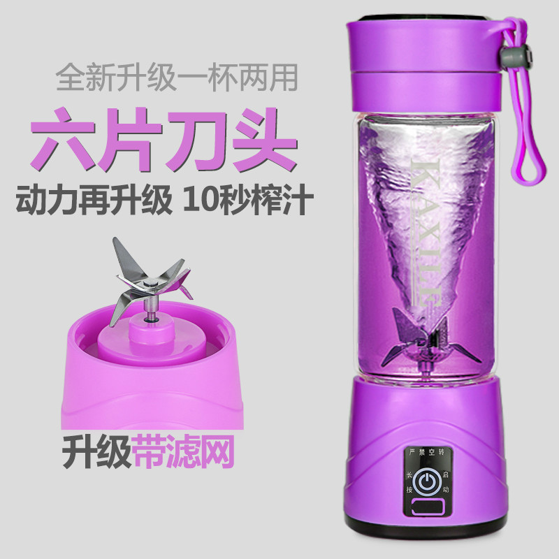 Juicer Machine Juicing Cup Mini Electric Portable Cup Juicer Student Household Fruit Small Fried Juicer Dormitory