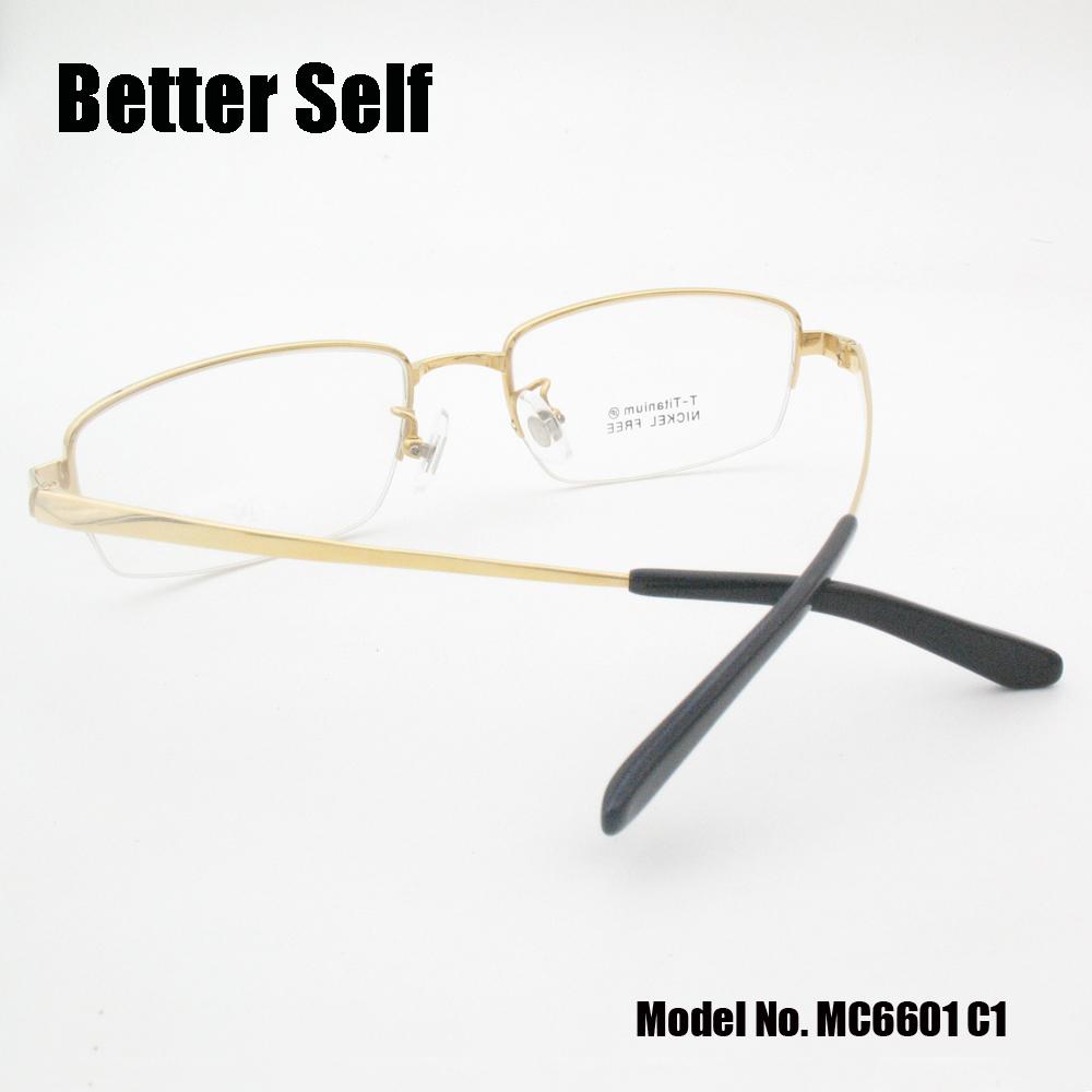MC6601-C1-back