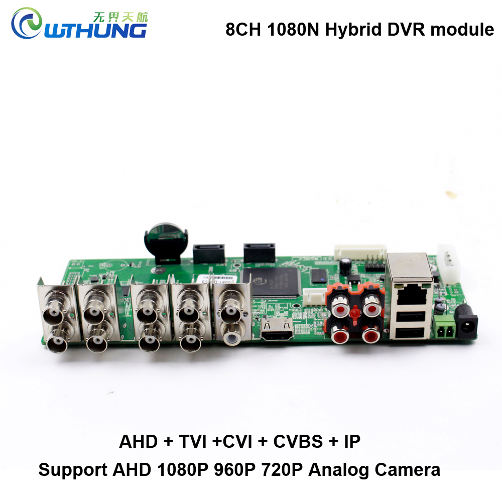 8 Channel CCTV Recorder DVR 5 In 1 8CH 1080N DVR Board Hybrid AHD DVR Surveillance Security For Analog AHD CVI TVI IP Camera