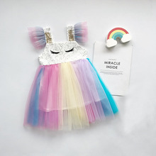цена на Unicorn Party Tutu Dress Princess Baby Girls Dresses For Girls Cosplay Flower Rainbow Birthday lol Dress Halloween Costume 2-6 y