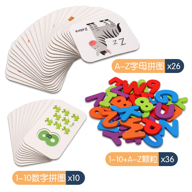 Double Sided Stereoscopic Cognitive Puzzle 26 English Alphabet
