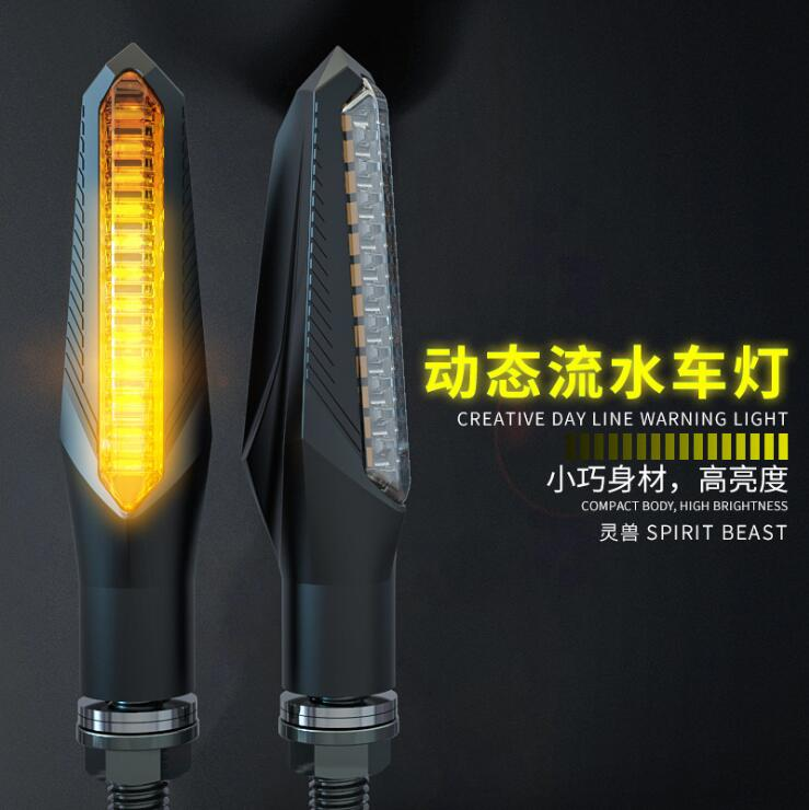 Motorcycle Light Accessories CB190 High Brightness LED Turn Signal Motorbike 150NK 12V Warning Light Flow Indicator Spirit Beast