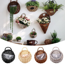 Подвесная корзина с ручкой из ротанга, Цветочная ваза, настенная прихожая, украшение для растений, вешалка, контейнер для сада, посадочный горшок