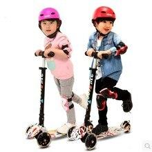 Z08 Новое поступление 21-й скутер флэш-колесо дети 3-12 лет открытый игрушки детский трехколесный велосипед четыре колеса детский велосипед кататься на игрушке