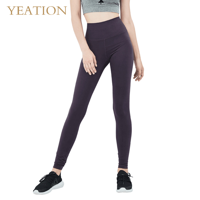 YEATION Tight-Fitting Trousers Long Pants Elastic High Waist Sports Fitness  Gym Exercise Pants f2b814647