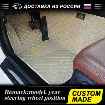 Auto Floor Mat For Hyundai Grandeur HG 2011-2016 years Leather 3D Car Floor Mats For Car Waterproof Carpet Mat Luxury Surround