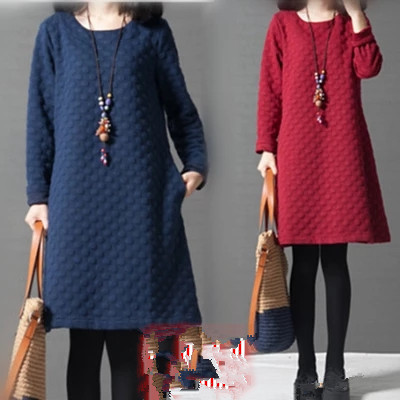 2016 Spring Autumn Maternity Clothing Long-sleeved Clothes for Pregnant Women Casual Maternity Dress Pregnant Women Dresses B401 maternity spring and autumn 2016 models long sleeved loose cardigan sweater pregnant women