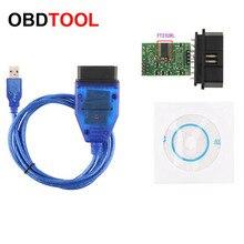 Good FT232RL Chip VAG interfaz USB para Audi, etc. VAG vehículos OBD OBD2 conector de 16 pines Cable de diagnóstico OBDII herramienta de escaneo de 16 pines
