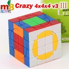 Magische Kubus Puzzel Mf8 Dayan Crazy 4X4X4 4*4*4 V3 Collectie Moet Professionele educatief Twist Wijsheid Logic Speelgoed Puzzel Kubus