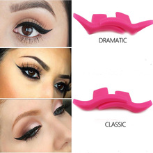 2 Pcs Eyeliner Template Model Stamp Makeup Aid Tools Sexy Silicone Stamps Practical Kit