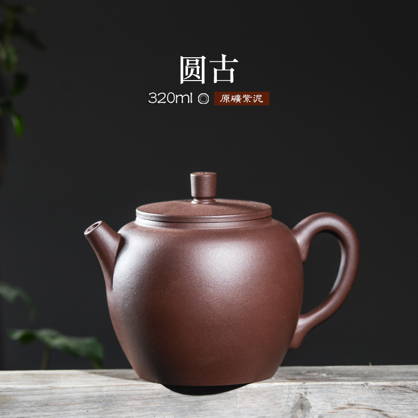 Yixing raw ore teapot authentic handmade purple clay teapot kettle 320ml pottery pot teaset gift box free shippingYixing raw ore teapot authentic handmade purple clay teapot kettle 320ml pottery pot teaset gift box free shipping