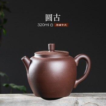 Yixing raw ore teapot authentic handmade purple clay teapot kettle 320ml pottery pot teaset gift box free shipping