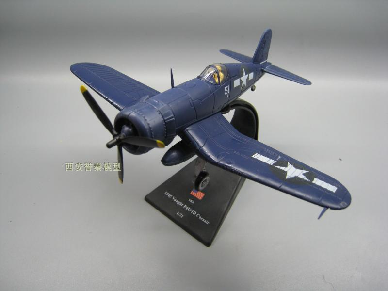 AMER 1/72 Scale Military Model Toys USAF F4U-1D Corsair Fighter Diecast Metal Plane Model Toy For Collection/Gift/Decoration