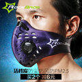 Masks Anti-Pollution City Dust Face Mask Dustproof  Sports Road  Sport Face Mask Face Cover