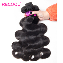 Recool Hair Brazilian Hair Weave Bundles Body Wave 3 Bundles Deal 8-30 Inch Mixed Length Natural Remy Human Hair Extensions cheap 3 pcs Weft All Colors Remy Hair Free Part Permed =15 10
