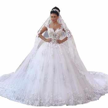 Vestido de noiva princesa luxo Backless Sweetheart Lace Wedding Dress See Through Royal Tail Luxury Bridal Dress Robe de mariee - DISCOUNT ITEM  25% OFF All Category