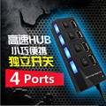 4 Port USB 2.0 Hub Smart Charger With Power LED Safety Fast Speed Charger Adpter for iPhone4 5 S 6 Plus iPad Samsung HTC SONY LG