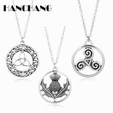 New Brand Necklace Vintage Accessories Movie Ornaments Jewelry for men women Retro Necklace Fashion Neck lace(China)
