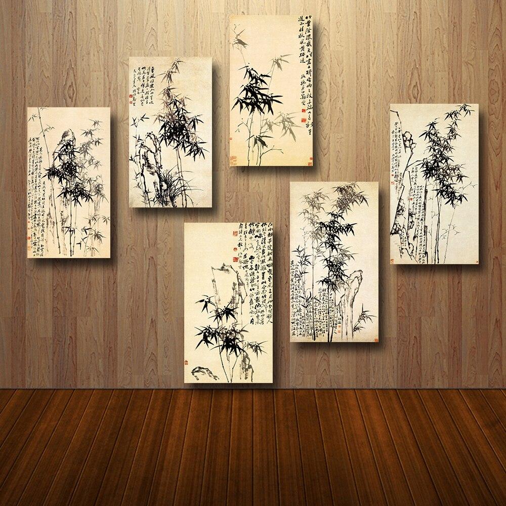 QKART Cuadros Decorativos 6 Piezas De Bambú Chino Pintura Al Óleo de ...