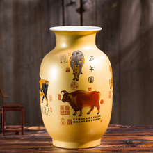 Jingdezhen Ceramic Big Vase New Chinese Style Golden Five Cows Large Vase Living Room Furnishing Articles Home Decoration