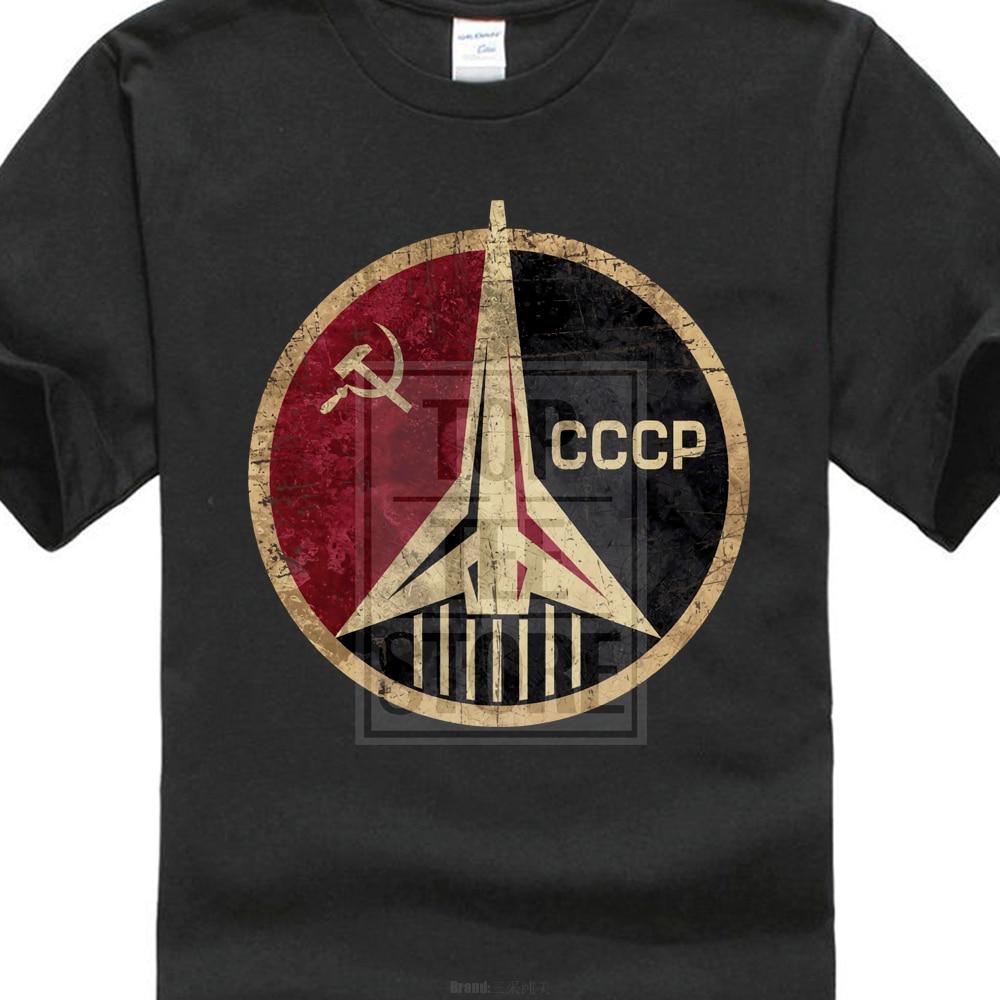 High Quality Tops Hipster Gildan Cccp Russian Soviet Ussr   T     Shirt   Men Casual 100% Cotton Tee Usa Size S 3Xl