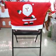 Santa Claus Red Hat Chair Back Cover For Christmas Kitchen Dinner Decoration