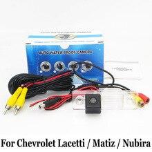 Стоянка для автомобилей Камера Для Chevrolet Lacetti/Matiz/Nubira/Lumina/RCA AUX Проводной Или Беспроводной/HD Ночного Видения Заднего Вида камера