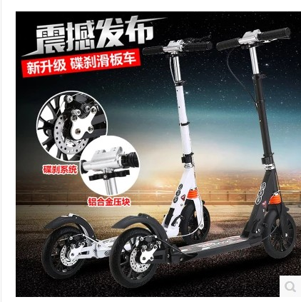цены  The child scooter aluminum wheel damping adult two wheel scooter folding foot slippery adult adult