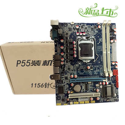 New for Intel P55 Motherboard LGA 1156 DDR3 com support I3 / 530 540 I5 / 750 CPU brand new ddr1 1gb ram ddr 400 pc3200 ddr400 for amd intel motherboard compatible ddr 333 pc2700 lifetime warranty