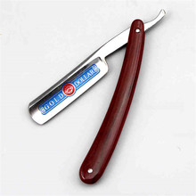 Бритва готовая прямая бритва режет горло нож против золота доллар 200 складной нож для мужчин Бритье борода инструмент