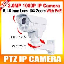 Ptz-камеры IP 1080 P 2MP 10-кратным оптическим зумом автодиафрагмой панорамирования / наклона вращения 4 шт. массив ночного видения ик 80 м, С poe, Слот для карты, Onvif, P2p