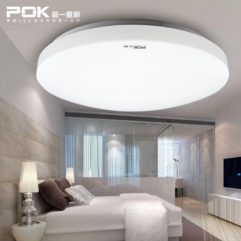 grondstoffen een led plafondlamp slaapkamer lamp moderne