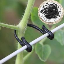 50pcs! Durable Plastic plant tomato Support clip hook Grapes Connects Vines Trellis Fastener Gardening cable Farming Bundle wire