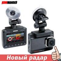 Kommander радар обнаружения gps скорость камера Анти радар Автомобильный dvr 3 в 1 FHD 1080P двойной объектив видео рекордеры избегание билетов