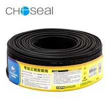 Choseal QS2804 мм 4 мм аудио кабель чистый Cupper двойной экран канала провода RCA кабель